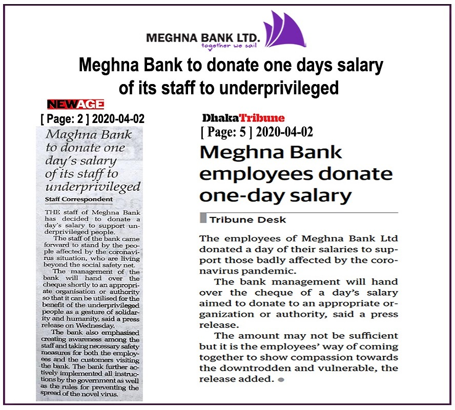 Meghna Bank to donate one day's salary of its staff to underprivileged