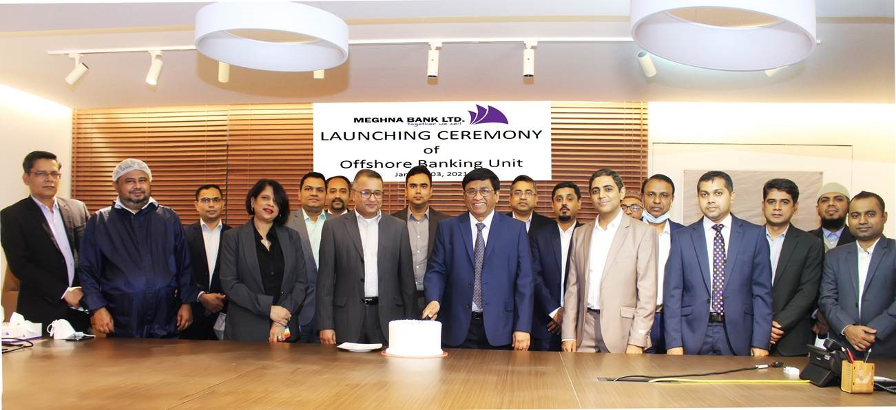 Meghna Bank Ltd Launches Offshore Banking Operations.