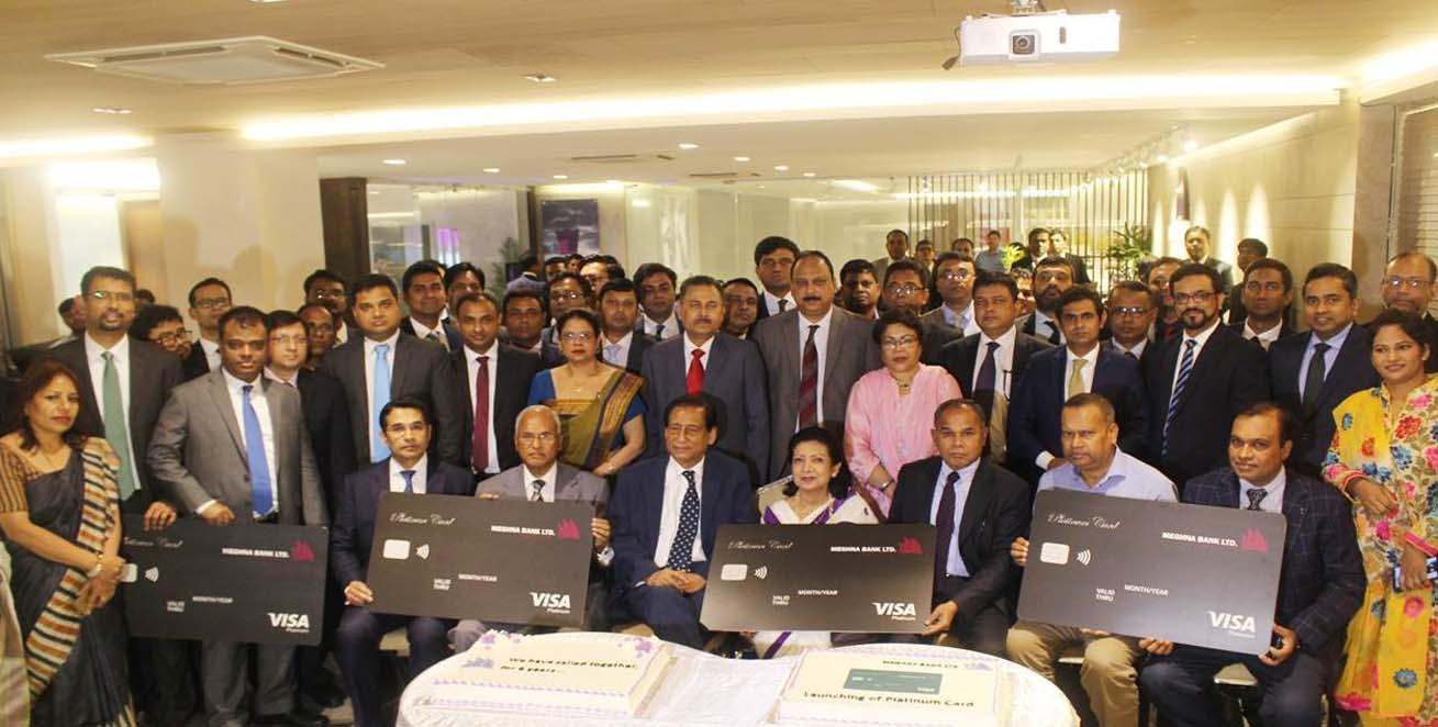 MEGHNA BANK LIMITED launched new NFC Technology based EMV Visa PLATINUM Credit Card