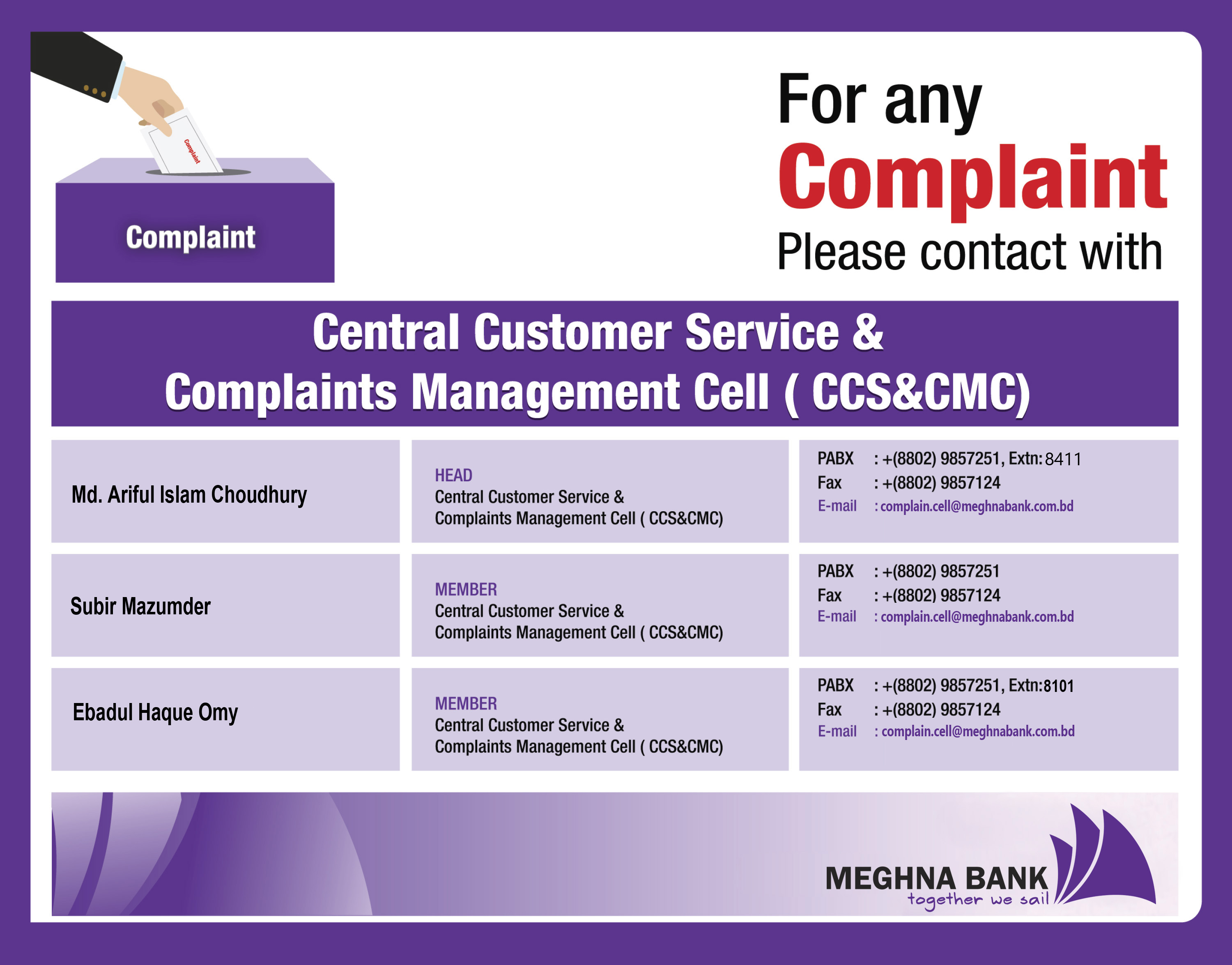 Central Customer Service & Complaints Management Cell